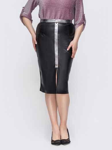 Чёрная юбка-карандаш большого размера 43973, фото 1