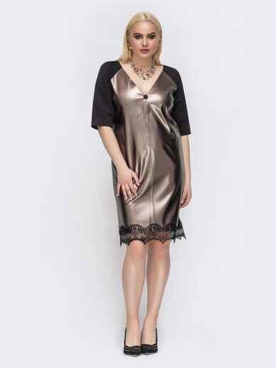 Золотистое платье батал из искусственной кожи 43968, фото 1