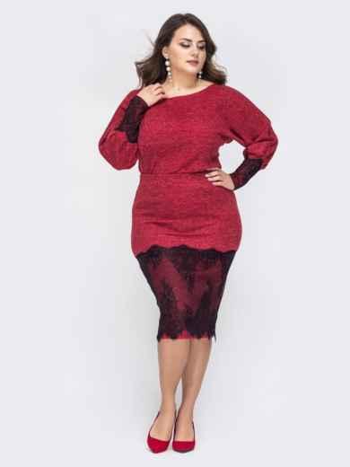 Красный костюм большого размера с кружевом по низу юбки 44491, фото 1
