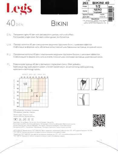 Колготки Legs Bikini 40 den Nero 43626, фото 2