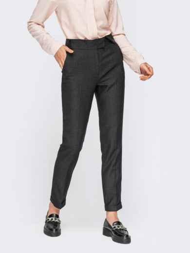 Зауженные брюки цвета графит со стрелками 54667, фото 1