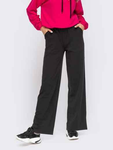 Черные брюки в спортивном стиле с разрезами по бокам 55092, фото 1