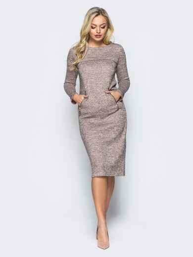 Розовое платье из ангоры с карманами на молнии 15675, фото 1