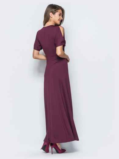Трикотажное платье с высоким разрезом бордовое - 17909, фото 3 –  интернет-магазин Dressa a97d8391584