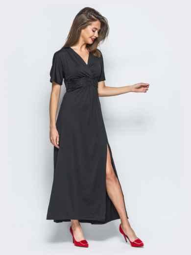 Трикотажное платье с высоким разрезом черное - 17908, фото 3 –  интернет-магазин Dressa 31379e9840e