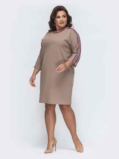 Бежевое платье батал прямого кроя 45265, фото 1