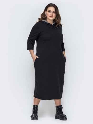 Чёрное платье большого размера с капюшоном 45261, фото 1