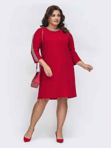 Красное платье батал прямого кроя 45266, фото 1