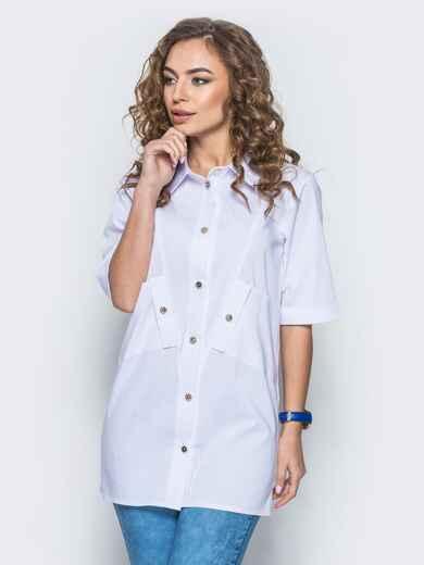 Хлопковая рубашка с карманом на полочке белая - 12914, фото 1 – интернет-магазин Dressa