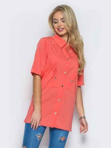 Хлопковая рубашка с карманом на полочке коралловая - 12915, фото 1 – интернет-магазин Dressa