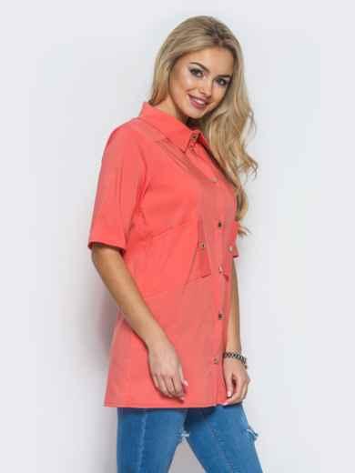Хлопковая рубашка с карманом на полочке коралловая - 12915, фото 2 – интернет-магазин Dressa
