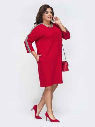Красное платье батал прямого кроя 45266, фото 2