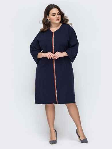 Прямое платье большого размера тёмно-синего цвета 45270, фото 1