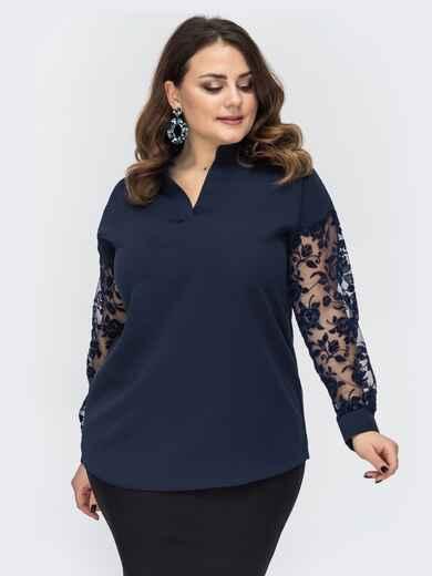 Тёмно-синяя блузка большого размера с фатиновыми рукавами 44376, фото 1