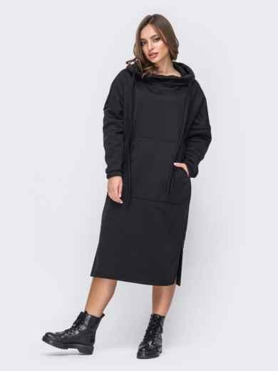 Теплое платье из трехнитки с капюшоном чёрное 51626, фото 1