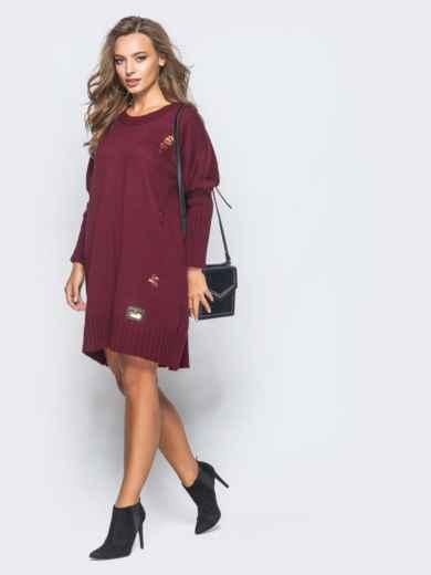 Бордовое вязаное платье с перфорацией и резинкой на рукавах - 17077, фото 2 – интернет-магазин Dressa