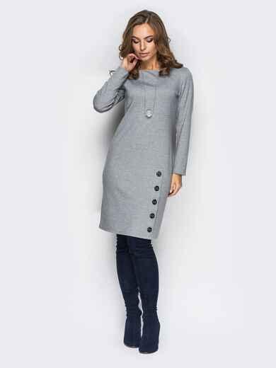 Платье приталенного кроя без застёжек с пуговицами серое - 13815, фото 1 – интернет-магазин Dressa