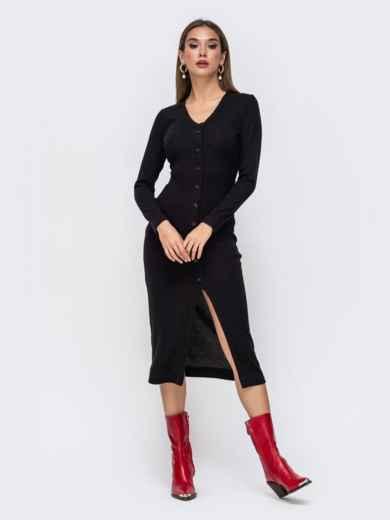 Обтягивающее платье из трикотажа с нитью люрекса черное 41742, фото 3