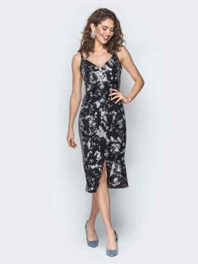 Платье с пайетками на регулируемых бретелях черное - 18604, фото 2 – интернет-магазин Dressa