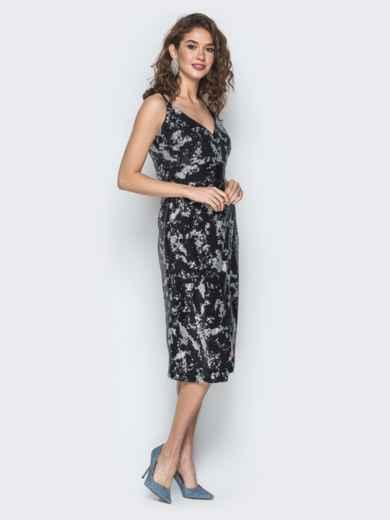 Платье с пайетками на регулируемых бретелях черное - 18604, фото 3 – интернет-магазин Dressa