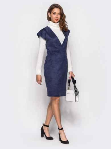 Замшевое платье тёмно-синего цвета с глубоким вырезом - 18163, фото 2 – интернет-магазин Dressa