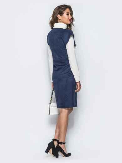 Замшевое платье тёмно-синего цвета с глубоким вырезом - 18163, фото 3 – интернет-магазин Dressa