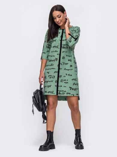 Трикотажное платье большого размера с принтом мятное 51481, фото 1