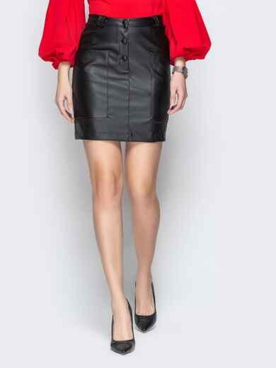 Юбка из эко-кожи с накладными карманами чёрная - 20871, фото 1 – интернет-магазин Dressa