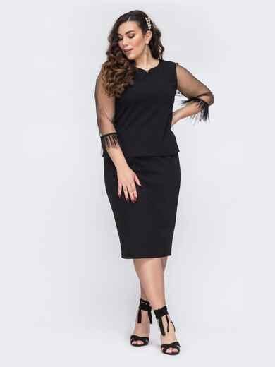 Комплект большого размера из блузки и юбки чёрный 43776, фото 1