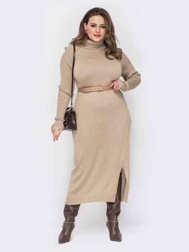 Бежевое платье большого размера мелкой вязки 53337, фото 1