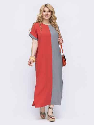 Комбинированное платье батал прямого кроя терракотовое 46047, фото 1