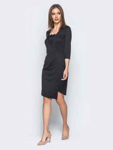 Платье черного цвета с ложным запахом и кружевом на полочке - 17106, фото 2 – интернет-магазин Dressa