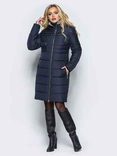 Зимняя куртка с искусственной овчиной на капюшоне тёмно-синяя - 16697, фото 1 – интернет-магазин Dressa