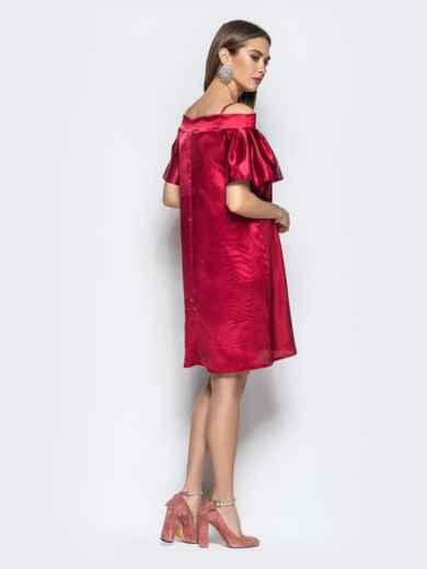 Атласное платье-трапеция с открытыми плечами бордовое 21600, фото 2