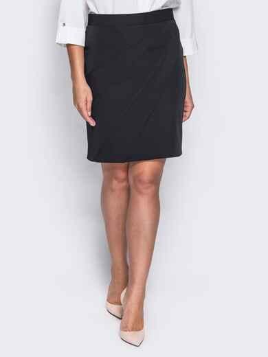 Юбка с косыми клиньями и потайной молнией черная - 14528, фото 1 – интернет-магазин Dressa