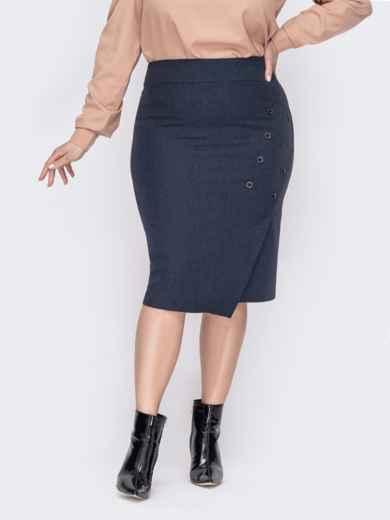 Темно-синяя юбка батал с асимметрией и пуговицами 53115, фото 1