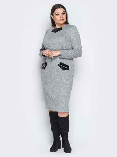 Ангоровое платье серого цвета с начесом - 18371, фото 1 – интернет-магазин Dressa