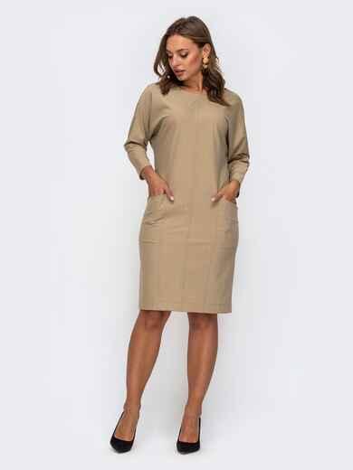 Бежевое платье с цельнокроеным рукавом и карманами по полочке 50327, фото 1