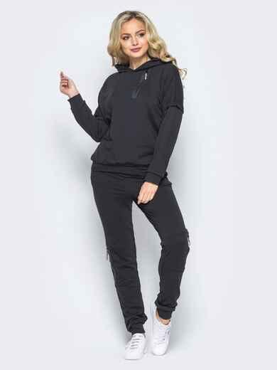 Спортивный костюм с декоративными молниями и капюшоном черный - 16530, фото 1 – интернет-магазин Dressa