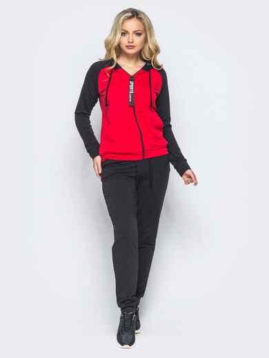 Спортивный костюм с красной кофтой на молнии - 16527, фото 1 – интернет-магазин Dressa