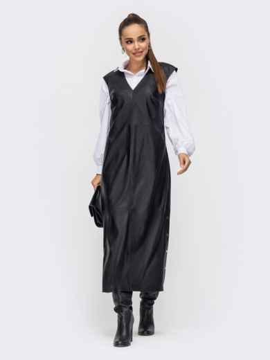 Длинное платье из эко-кожи с разрезами по бокам чёрное 50654, фото 2
