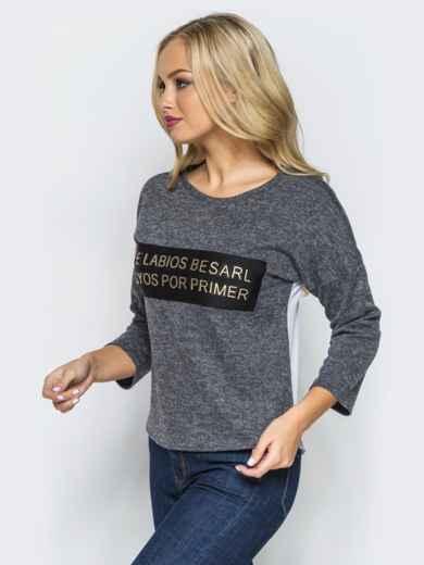 Трикотажная кофта серого цвета с контрастной спинкой - 16555, фото 2 – интернет-магазин Dressa