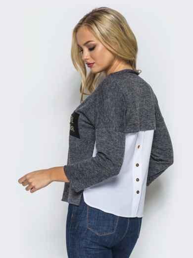 Трикотажная кофта серого цвета с контрастной спинкой - 16555, фото 3 – интернет-магазин Dressa