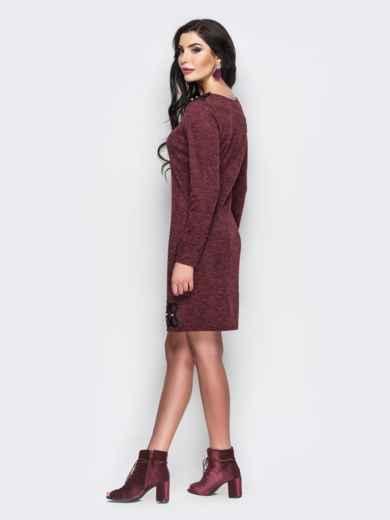 Бордовое платье с кружевным узором и бусинами - 13740, фото 3 – интернет-магазин Dressa