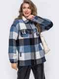 Тёплая рубашка в клетку с бахромой по полочке синяя 50651, фото 3