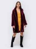 Платье горчичного цвета с V-вырезом 41748, фото 5