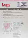 Колготки Shine Colour 100 den DarkBlue 43592, фото 2